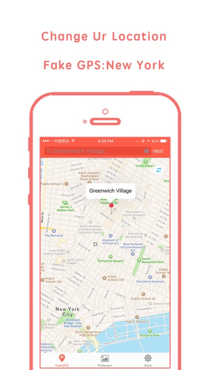 Fake gps- change GPS locationshare fake location by MagicPocket
