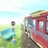yogreen - 脱出ゲーム バス停のある道 アートワーク