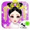 LinQuan Xu - Ancient Royal Princess - Girls Fashion Salon Games アートワーク