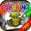 Chanachai Thianthae - Coloring Book : Painting  Picture Zombies Cartoon  Free Edition アートワーク