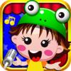 qiuxia chen - 大风车1-3岁儿歌 - 爸爸妈妈带孩子必备动画故事 アートワーク