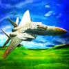 Armando Nova - Airplane Force:The pilot has turned on the fun アートワーク