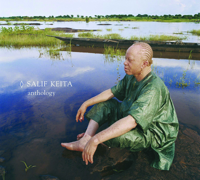 La Différence Salif Keita MP3