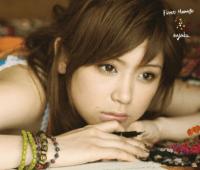Mikazuki Ayaka