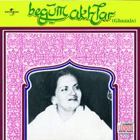 Humko Mita Sake Ye Begum Akhtar