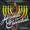 Free Download Tzlil V'zemer Boys Choir Hooked on Chanukah Mp3