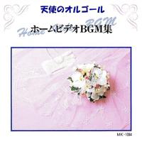 Happy Birthday To You Angel's Music Box