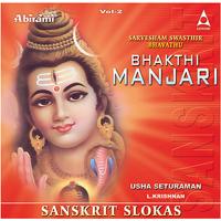 Guru Stothram Usha Seturaman MP3
