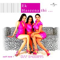 Tu Tu Hai Wahi (Remix) Vaishali