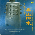 Free Download Zhang Ziqian & Zhang Wei-Liang Plum Blossom Melody - Three Variations Mp3