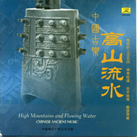 The Silent Moon Mirrored In the Fish Pond Lou Huiping & Zhang Wei-Liang MP3
