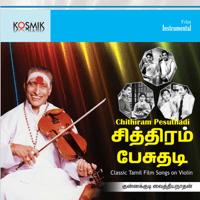 Chithiram Pesuthadi Kunnakudi Vaidyanathan song