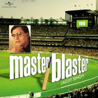 Jab Samne Tum Aa Jate Ho Jagjit Singh & Asha Bhosle MP3