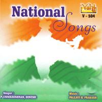Sare Jahanse Acha Unnikrishnan & Dinesh MP3