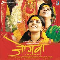 Lallati Bhandar Ajay-Atul & Ajay Gogavale song