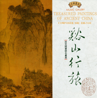 Dwelling in the Fuchun Mountains Shi Zhi-You MP3