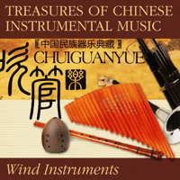 Remembrance of the Wind Chen Chung-sheng MP3