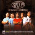 Free Download Spoon Ringgit Berjuta Mp3