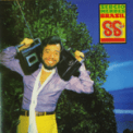 Free Download Sergio Mendes Waters of March Mp3