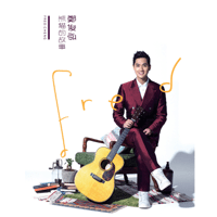 Surrender Fred Cheng MP3