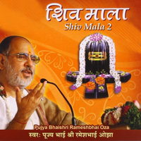 Shri Rudrashtakam Pujya Bhaishri Rameshbhai Oza