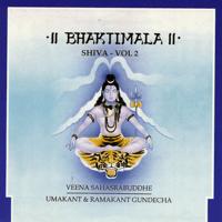 Shiva, Shiva, Shiva Gundecha Brothers song