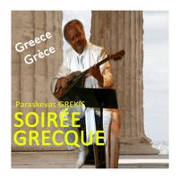 Le syrtaki d'acropole Paraskevas Grekis