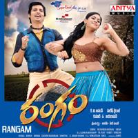 Endhuko Emo Aalap Raju & Prashanthi MP3