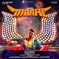 Maari Thara Local (Here Comes Maari) Anirudh Ravichander & Dhanush MP3