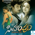 Free Download Ranjith & Anitha Vachinde Vachinde Mp3