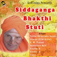 Namo Sidda Sharan MP3