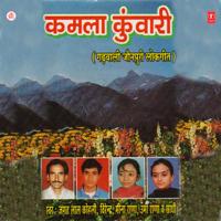 Rangilu Garhwal Jagat Lal Kohli & Virendra