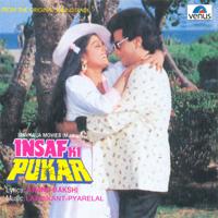 Aa Aa Mere Dil Jani Kishore Kumar & Kavita Krishnamurthy MP3