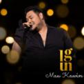 Free Download IGUN Mau Kawin Mp3