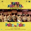 Free Download Dev Negi, Subhro J. Ganguly, Arpita Chakraborty & Gourov-Roshin Paisa Yeh Paisa (From