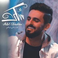 Sokkar Adel Ebrahim