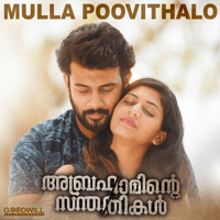 Mulla Poovithalo (From