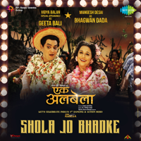 Shola Jo Bhadke (From