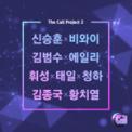 Free Download Kim Bum Soo & Ailee Fall Away Mp3