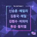 Free Download Shin Seung Hun & Ailee Fly Away Mp3
