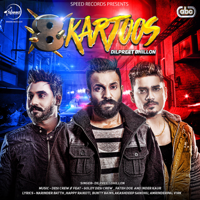 Gulab (feat. Goldy Desi Crew) Dilpreet Dhillon MP3