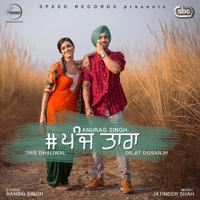 5 Taara (with Jatinder Shah) Diljit Dosanjh song