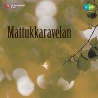Thottukkollavaa T. M. Sounderarajan & P. Susheela MP3