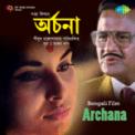 Free Download Banasree Sengupta Dur Aakashe Tomar Sur Mp3