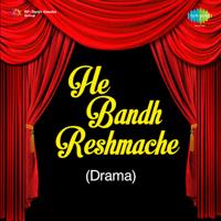 He Bandh Reshmache Jitendra Abhisheki