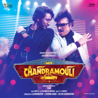 Free Download Sam C.S. Mr. Chandramouli (Original Motion Picture Soundtrack) - EP Mp3