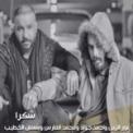 Free Download Nour Elzein, Ahmed Gawad & Mohamed El Fares Shokran Mp3
