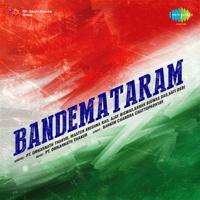 Bande Mataram, Pt. 2 Dilip Kumar Roy & M. S. Subbulakshmi