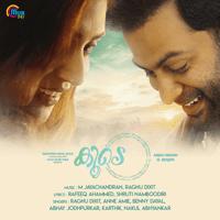 Aararo Raghu Dixit & Anne Amie MP3