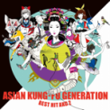 Free Download ASIAN KUNG-FU GENERATION Re:Re: (2016 Rerecorded) Mp3